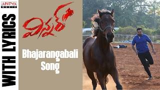 Bhajarangabali Full Song With English Lyrics    Winner Movie    SaiDharamTej, Rakul Preet   ThamanSS