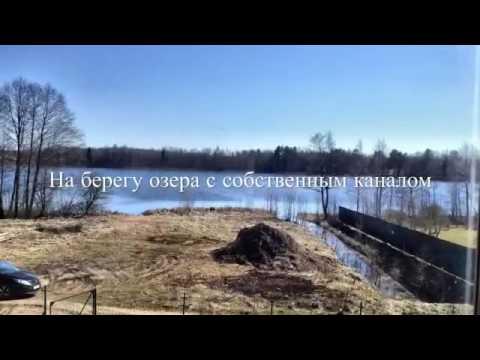 Северное Приладожье или Ладожская Карелия - YouTube