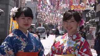 大矢真那によるまさナビ。 埼玉県内の観光スポットを、女優いちえちゃんと巡ります。 今回は、川越を旅してます。また、伊藤暁人監督によるド...