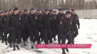 В Липецке впервые показали сотрудников Росгвардии(http://most.tv/news/74267.html Бывшие полицейские месяц назад стали отдельной силовой структурой. В Росгвардию вошли..., 2016-11-18T15:42:51.000Z)