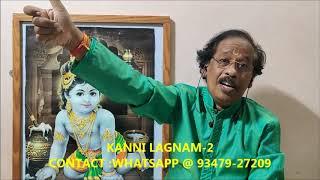 கன்னி லக்னம் 2 KANNI LAGNAM 2