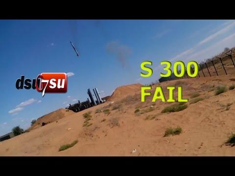 Epic Fail of Russian S300 Missile System - فشل ذريع لصواريخ إس 300 الروسية
