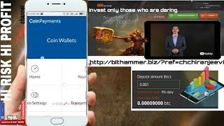 bithammer.biz multiply your bitcoin get free double in btc Investment multiplier earn bitcoin fast