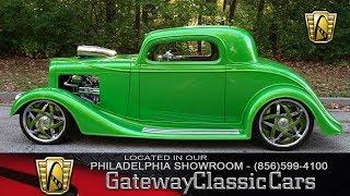 1934 Chevrolet Coupe, Gateway Classic Cars Philadelphia - #200