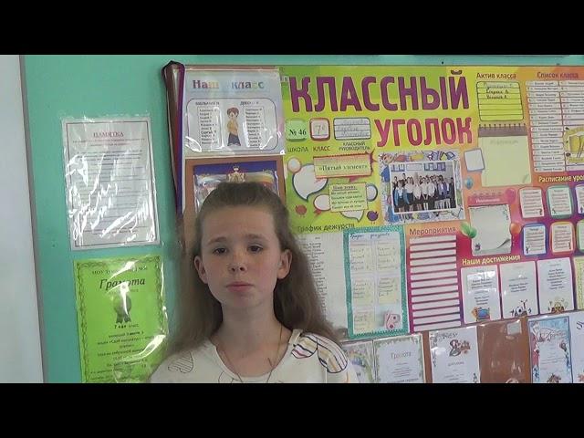 Изображение предпросмотра прочтения – НадеждаМиненко читает произведение «Да, мы живем, не забывая» К.М.Симонова