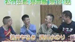 「大相撲」の「タニマチ」さんに可愛がられる「3月」 今年も「小健児」...