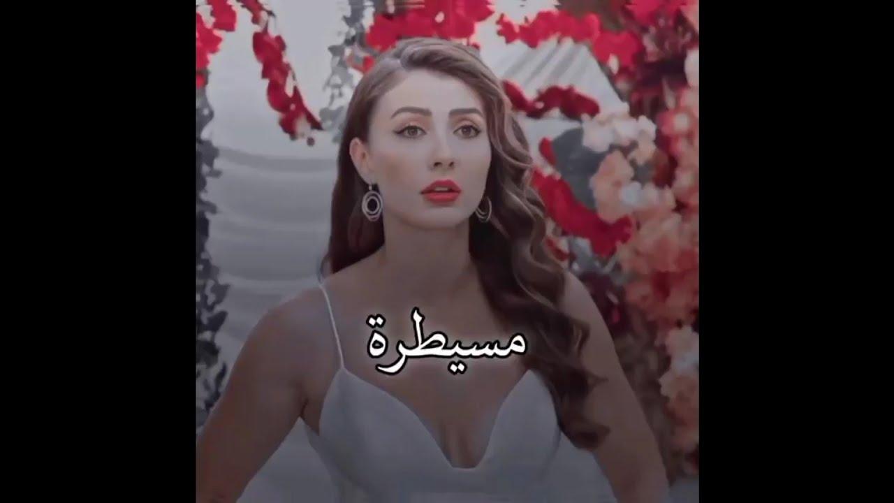 مسيطره ❤🔥 // اسراء واوزان // اجمل حالات واتس اب