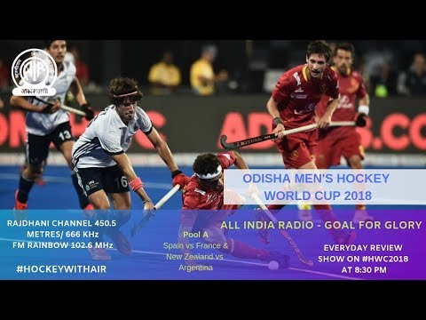 ALL INDIA RADIO| Goal for Glory| POOL A - ESP vs FRA & ARG vs New Zealand |Ep 6
