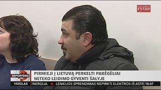 Į Lietuvą perkelta pabėgėlių šeima neteko leidimo gyventi šalyje