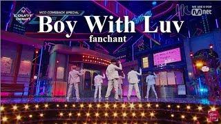 (Rom/Eng) BTS - 'Boy with Luv' Lyrics + ARMY FANCHANT