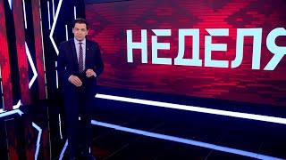 Новости Беларуси. Итоги недели от 19 апреля 2020. Все самое важное