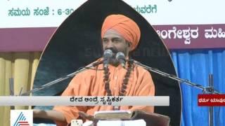 Dharma Yavudayya | March 20, 2016 | Suvarna News