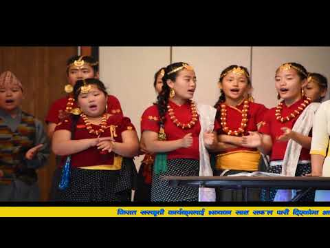 KIRAT ANNUAL  CULTURAL PROGRAM  2017 AKRON USA