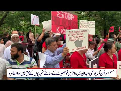 Muslim American Community Stages Demonstrations In Front Of Indian Consulate New York
