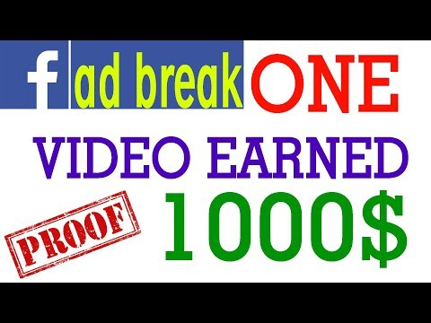 How I Earn 1000$ From 1 Video With Facebook  | Facebook Ad Breaks Monetisation