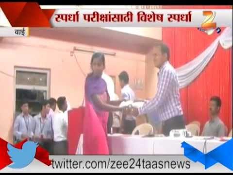 Zee24Taas: Wai Disha Academy Maharashtra Tallent Hunt