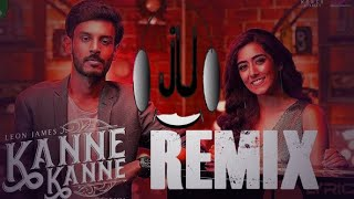 7UP Madras Gig Kanne Kanne Leon James Jonita Gandhi ft jU