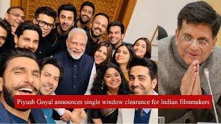 Baixar Budget 2019   Narendra Modi govt promises Bollywood a single-window clearance