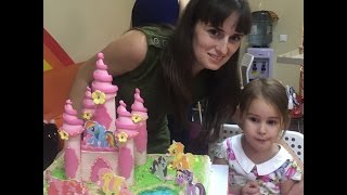 ДЕНЬ РОЖДЕНИЯ Алины!!! Едем  на праздник ВЛОГ HAPPY BIRTHDAY Alina
