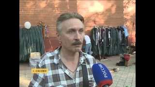 Пензенский ансамбль «Казачья застава» выступил на фестивале имени Александра Аверкина