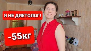 постер к видео Бодрое утро с Марией Мироневич #28 -55 КГ! Я Не ДИЕТОЛОГ! как похудеть мария мироневич