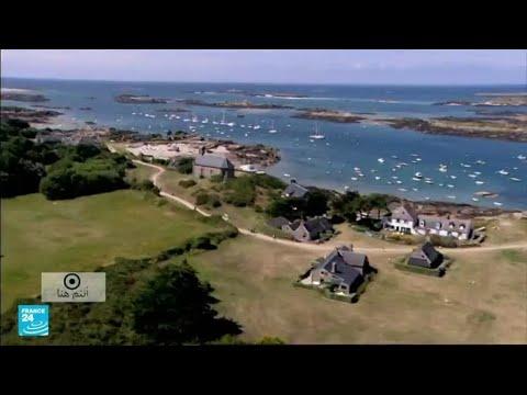 أرخبيل شوزاي.. جنة فرنسية وجزر شبه خالية بعيدة عن الحياة العصرية  - نشر قبل 20 دقيقة