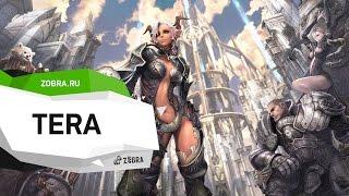 TERA Online обзор