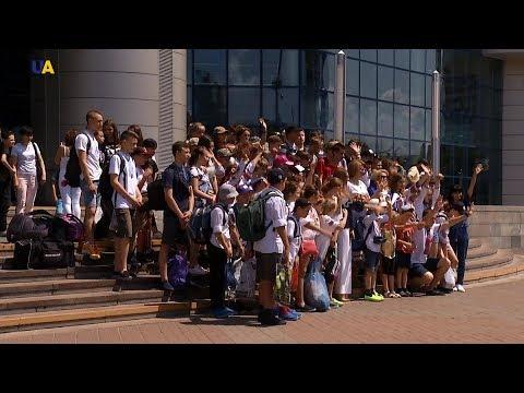 В Киев приехали более сотни школьников из прифронтовой Марьинки