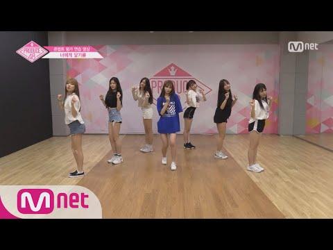 PRODUCE48 [단독/48스페셜] 콘셉트 평가 연습 영상ㅣ♬ 너에게 닿기를 180803 EP.8