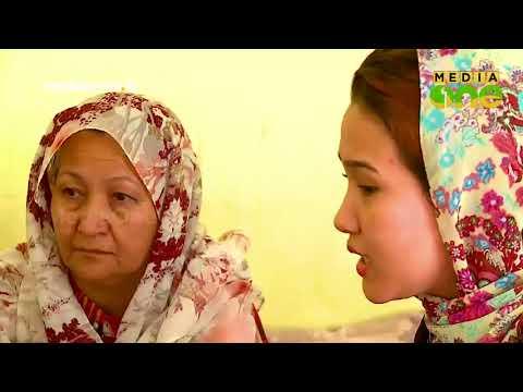 Truth Inside | Am Refugee: ആകാശങ്ങളിൽ സ്വപ്നം തേടുന്നവർ (Episode 259)