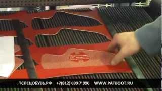 Специалисты «РАТ» на двух крупнейших выставках(Специалисты «РАТ» посетили две крупнейшие выставки обуви, обувного оборудования, технологий и новейших..., 2012-11-22T08:24:48.000Z)