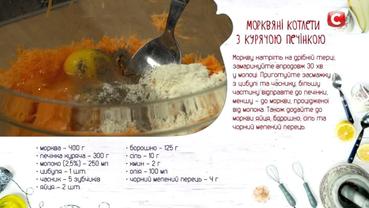 Рецепты морковные котлеты 107