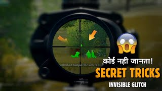 PUBG MOBILE: New secret Tricks and glitches That you can Use as a Hack   gamexpro