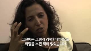 Testimony - How did a Jew meet Jesus in Israel by Keren (한글)