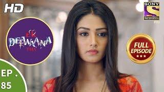 Ek Deewaana Tha - Ep 85 - Full Episode - 16th  February, 2018