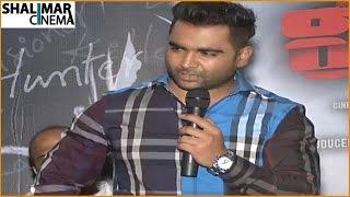 Sachin Joshi Speech || Veedevadu Trailer Launch || Shalimarcinema