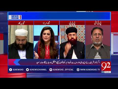 News Room - 27 Feb 2018 - 92NewsHDPlus