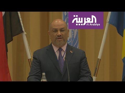 اليماني: الحوثيون عرقلوا التوصل لاتفاق بشأن مطار صنعاء  - نشر قبل 26 دقيقة