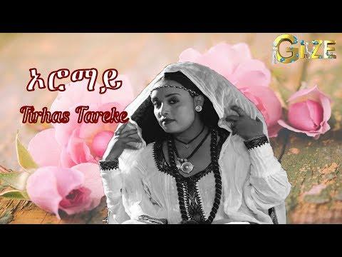 ትርሓስ ታረቀ ~ ኦሮማይ || Tirhas Tareke ~ Oromay Tigrigna Music 2019