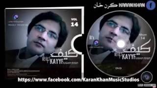 Karan Khan Pashto New Song 2017 Sad Tappy Cha Charta Za no Khwakha sta da