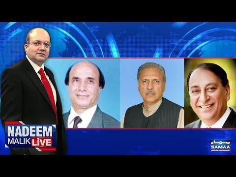 Nadeem Malik Live - SAMAA TV - 23 Oct 2017