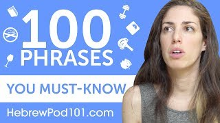 100 Phrases Every Hebrew Beginner Must-Know
