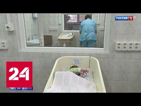 Подбросила к метро: в Москве разыскивают оставившую младенца в переходе женщину - Россия 24