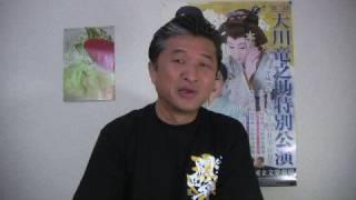 よしもと新喜劇 青野敏行 http://aochan.info/
