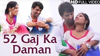 52 Gaj Ka Daman || Haryanvi Hit Song 2016 || PK Rajli, Sushila Thakar || NDJ Music