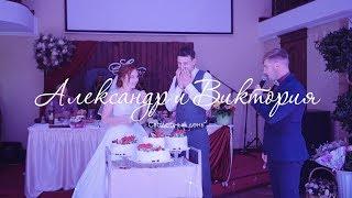 Александр ♥ Виктория: свадебный фильм \\ wedding day, Krasnodar