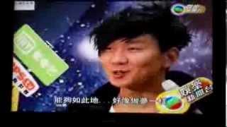無線收費電視之娛樂新聞報導 (27 OCT 2013) - 林俊傑時線演唱會香港場