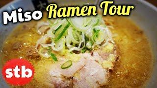 how to make ramen