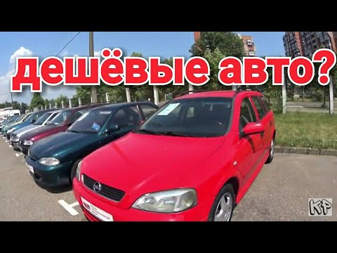 продажа бу авто, Стоит ли покупать автомобили в авто комиссионках?