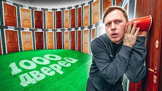 1000 DOORS and only ONE EXIT! Find him! - Challenge